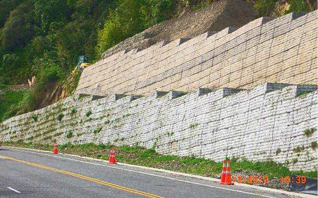 Ohope Road Slip Repairs